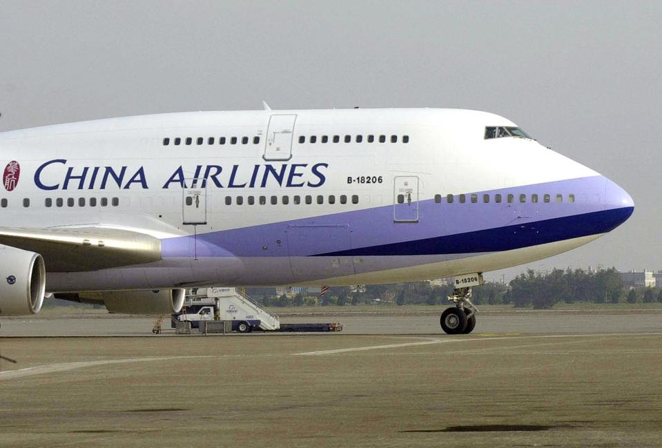 China Airlines: New Name Ends Blame Game But Starts Other Problems For  Taiwan