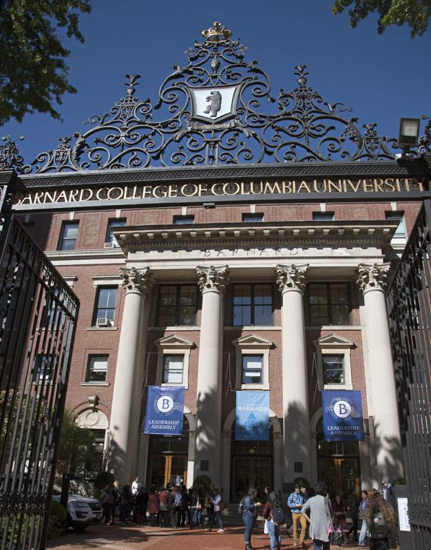 Barnard College of Columbia University on Broadway NYC