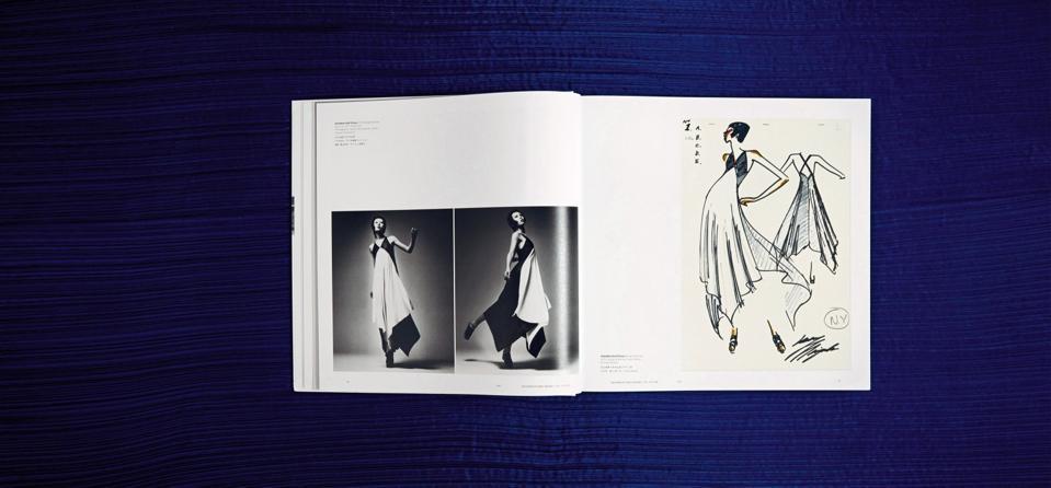 Issey Miyake – Collector Edition
