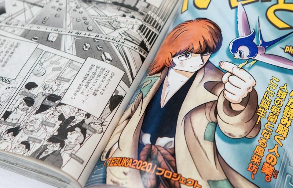 PHAEDO Manga