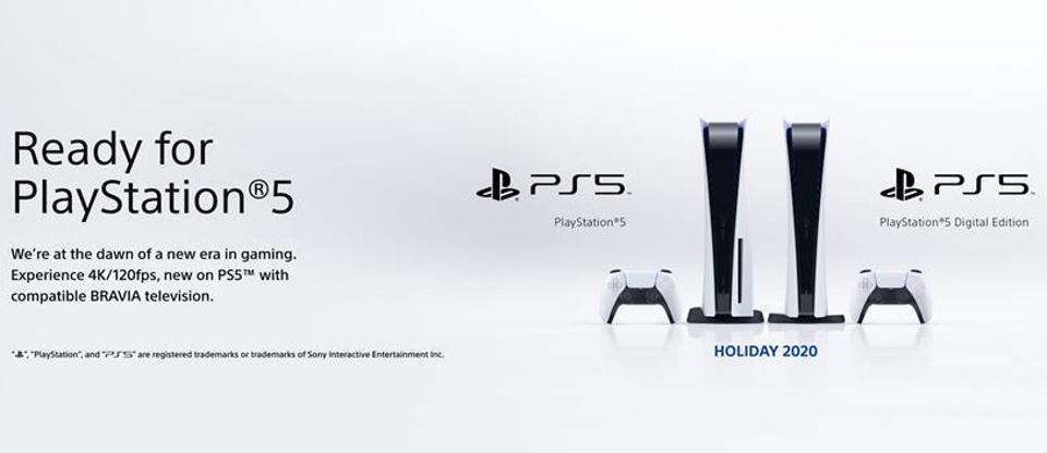 Ready for PlayStation 5 initiative