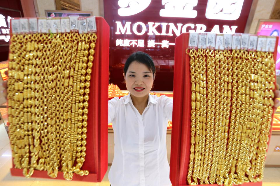 Gold Jewelry Store In China