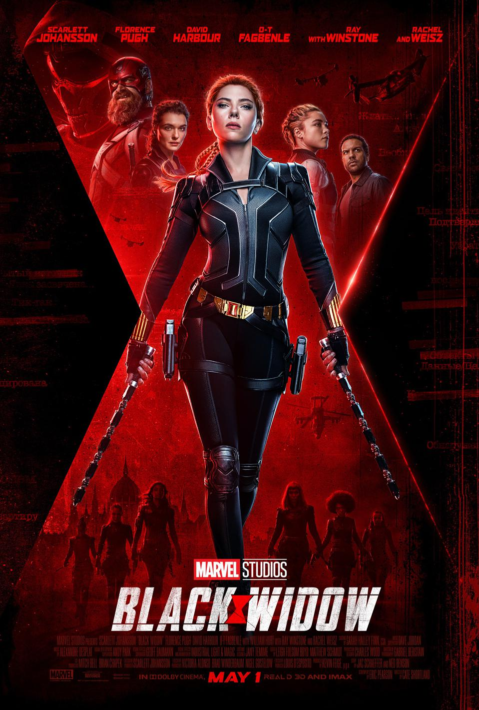 Official poster for Marvel's ″Black Widow″