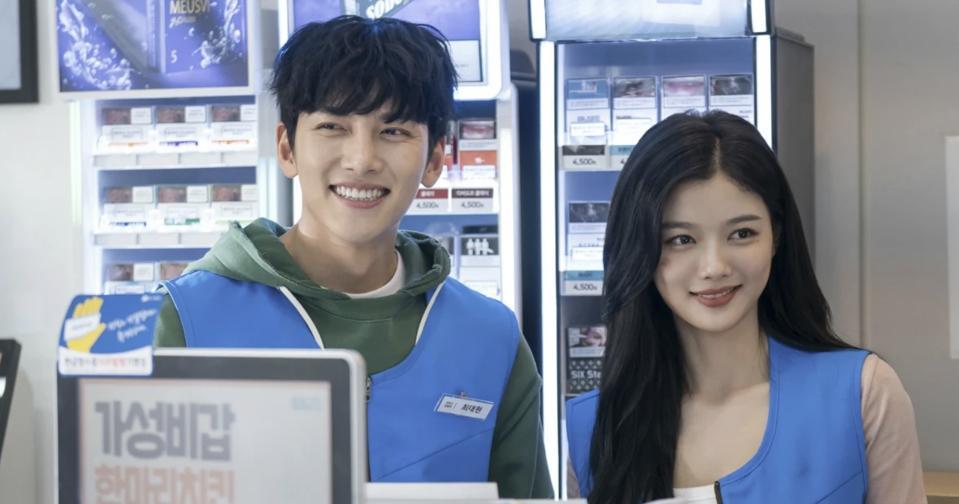 Ji Chang-wook and Kim Yoo-jung star in 'Backstreet Rookie.'