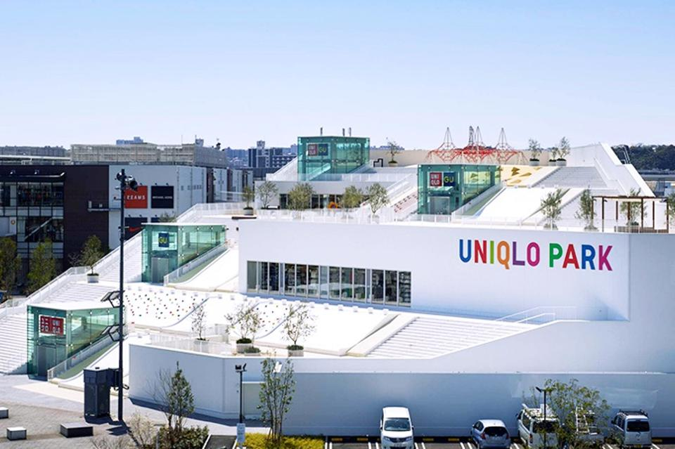 Uniqlo Park