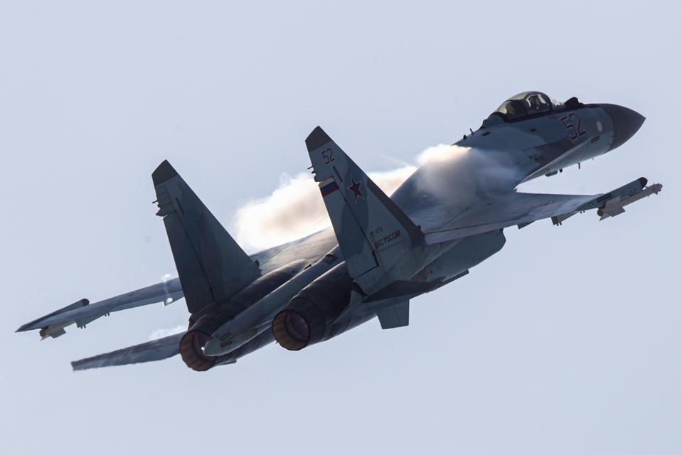 MAKS 2019 air show in Zhukovsky, outside Moscow, Day 4