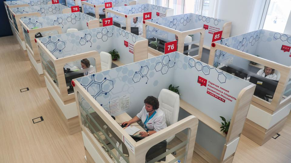 Telehealth center in Moscow