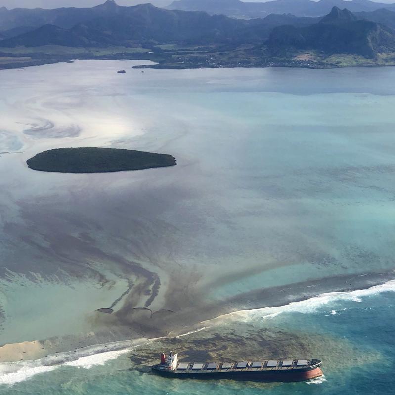 Mauritius Leaking Ship
