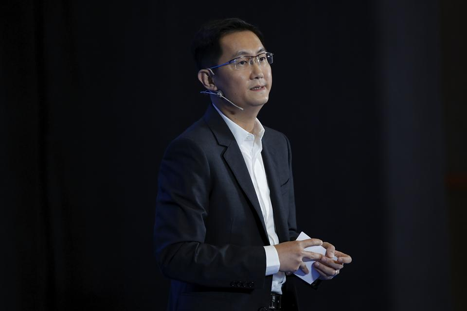 Tencent CEO Pony Ma Huateng Attends Big Data Expo 2017