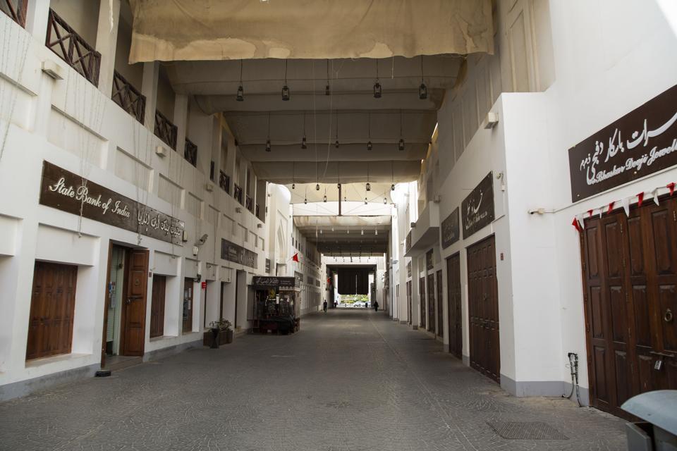 Coronavirus precautions in Bahrain