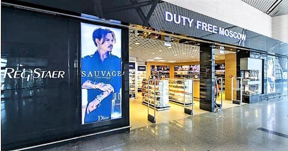 RegStaer airport duty free shop front in Moscow