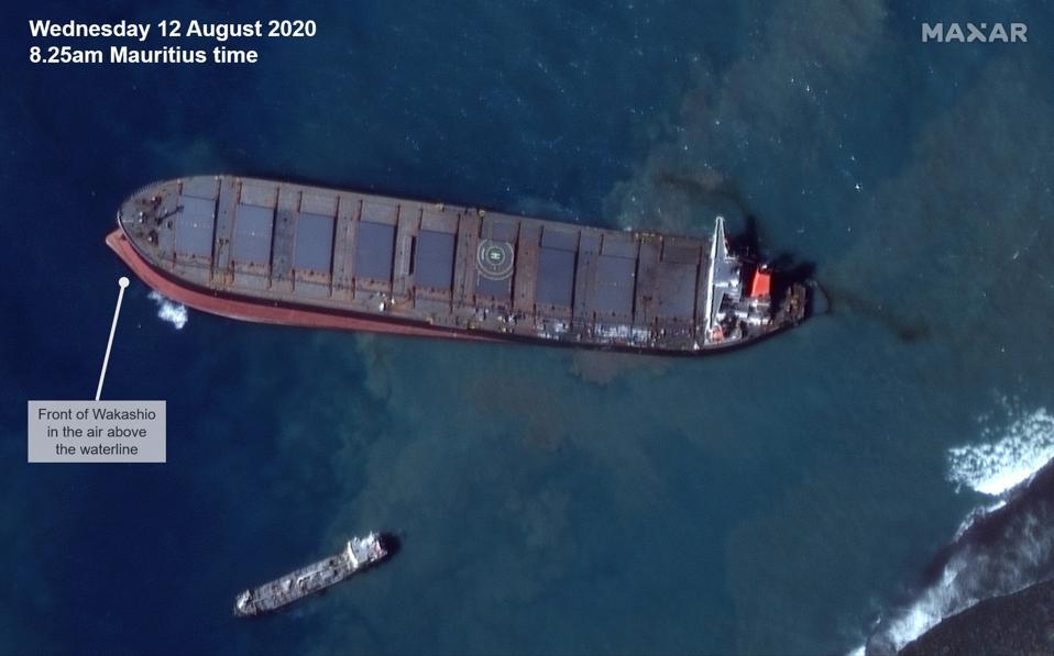 Japanese Vessel sinking off Mauritius