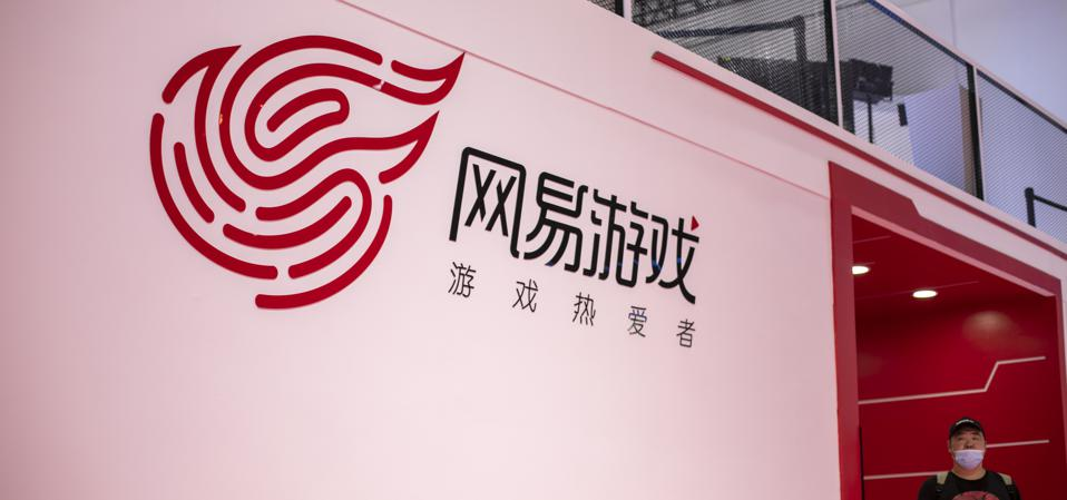 ChinaJoy 2020 In Shanghai