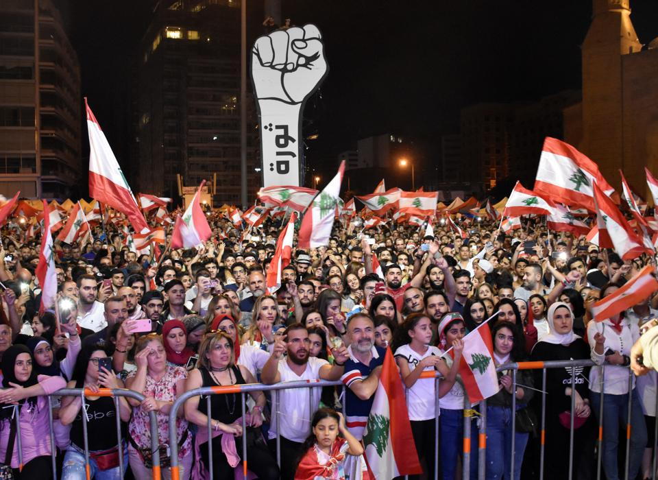 Protest against the government in Lebanon