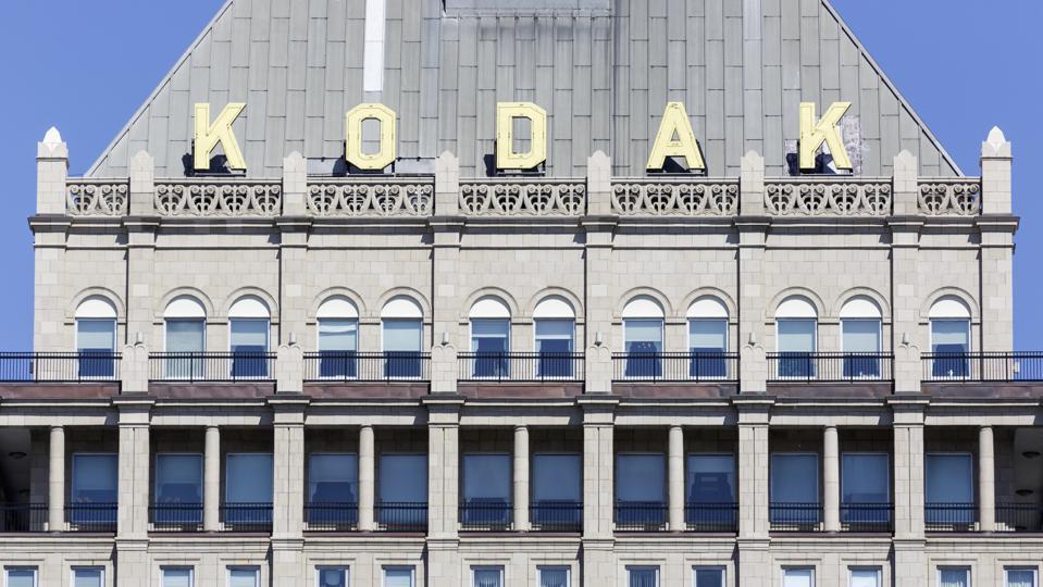 Kodak world headquarters - Rochester, NY