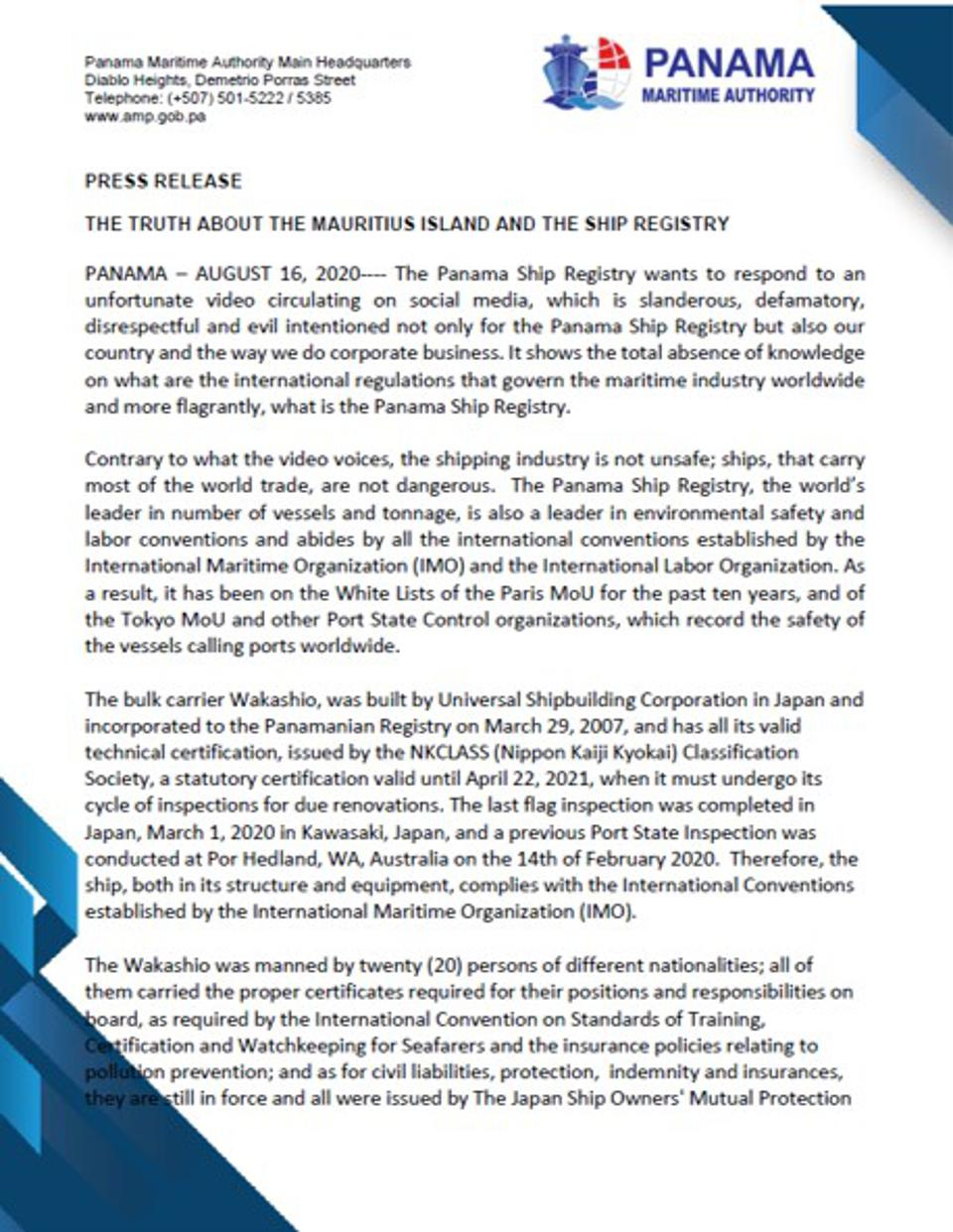 16 August 2020: Panama Maritime Authority Press Release entitled 'The truth about the Mauritius Island and the Ship Registry'