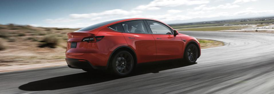 The Tesla Model Y Long Range version has one battery range option: 316 miles.
