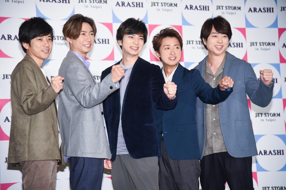 Japanese Band Arashi Visits Taipei