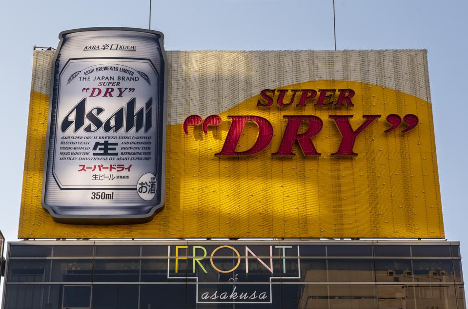 One of Japan's most popular beers is Asahi Super Dry.