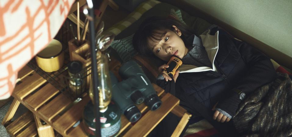 Korean Thriller Alive Coming To Netflix On September 8