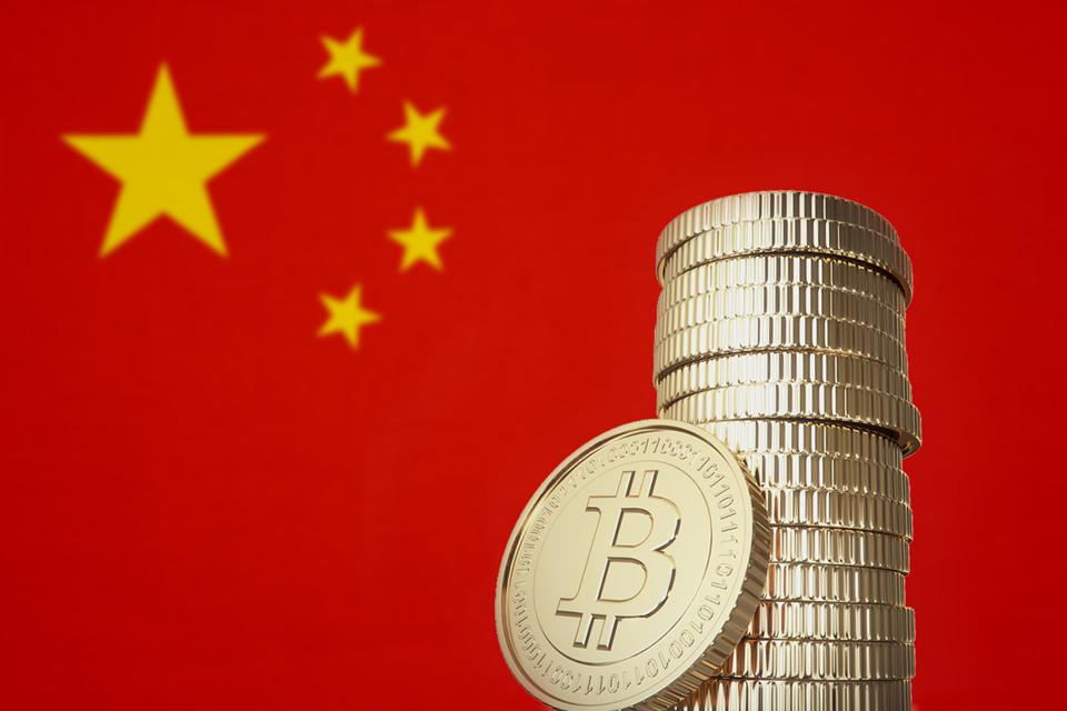 bitcoin, bitcoin price, China, Foundry, Digital Currency Group, image