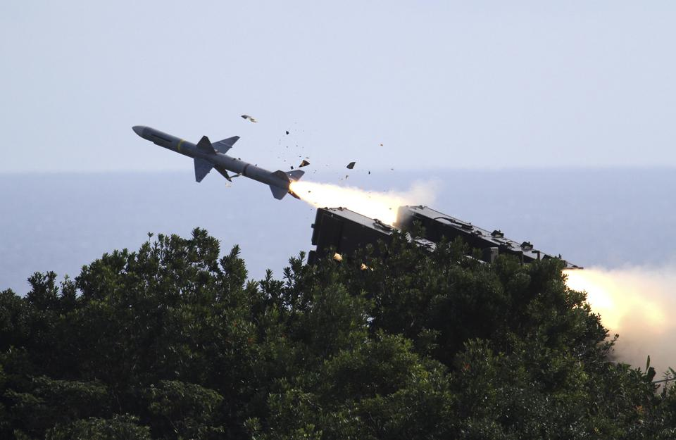 Taiwan Missile Test