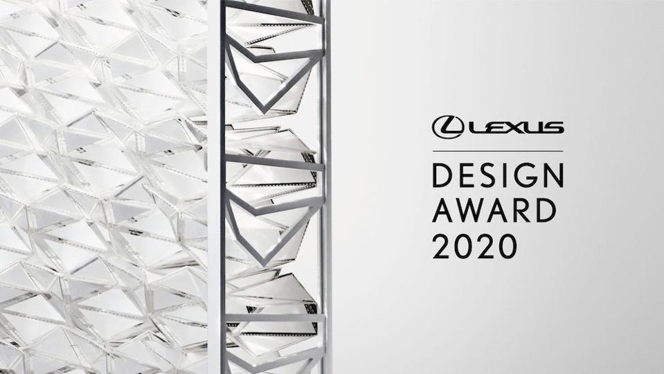 Lexus Design Awards 2020