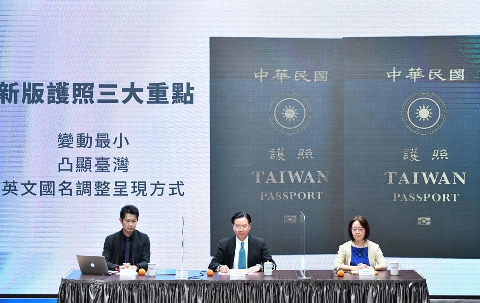 New Taiwan Passport Design