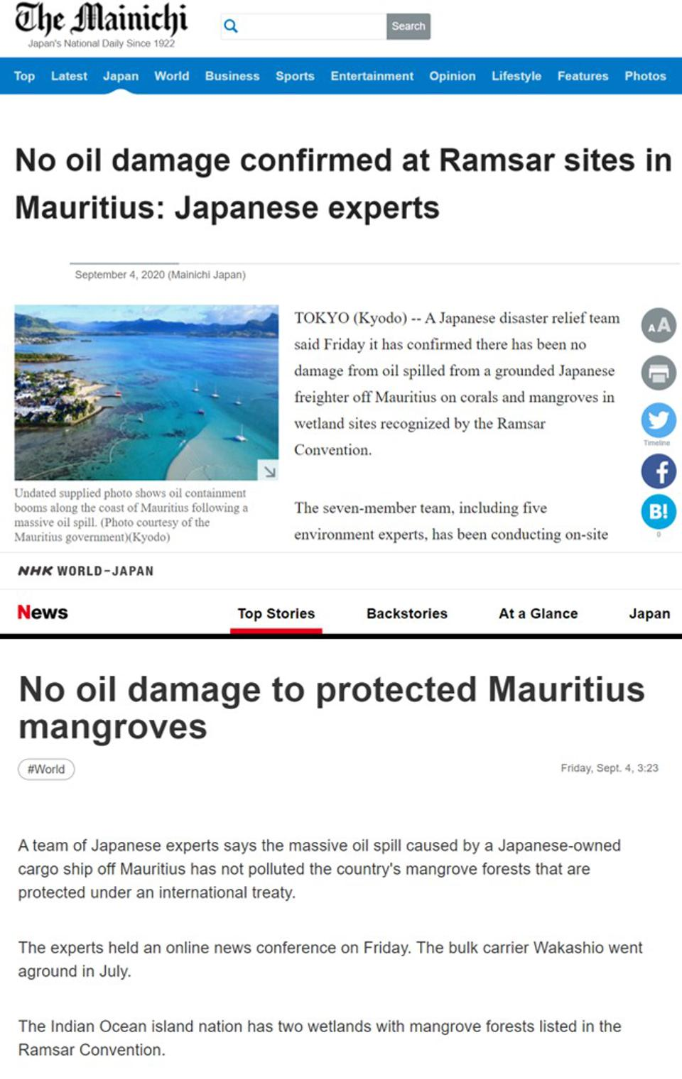 4 Sep 2020: Japan's media, including state backed-NHK World are reporting that there are no oil damage to mangroves in Mauritius, based on Japan's in-country teams.