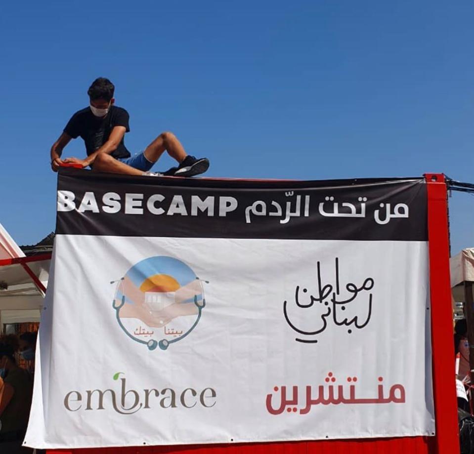 Basecamp at Beirut Port
