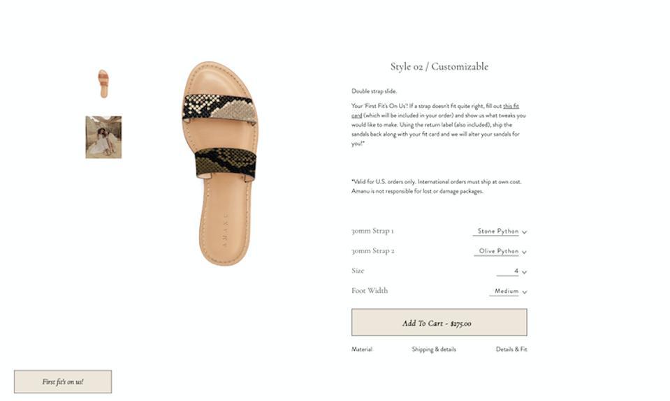 The online customization platform