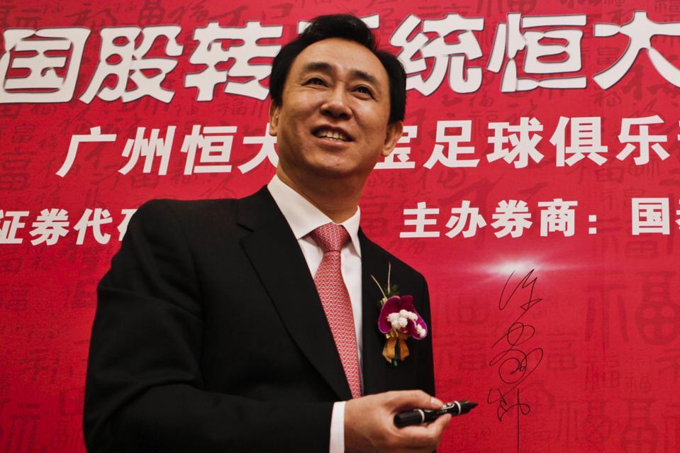 Guangzhou Evergrande Taobao Football Club Goes Public In Beijing
