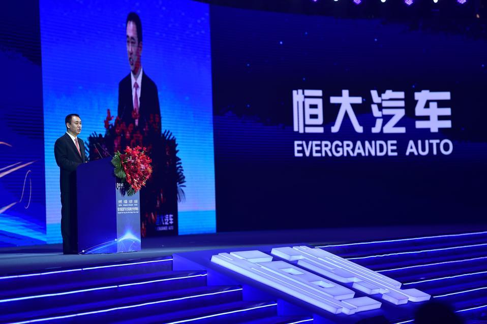 Evergrande New Energy Auto Global Strategic Partners Summit