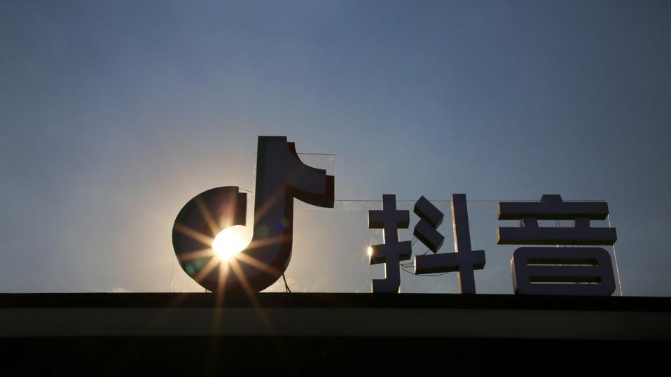 TikTok In Beijing