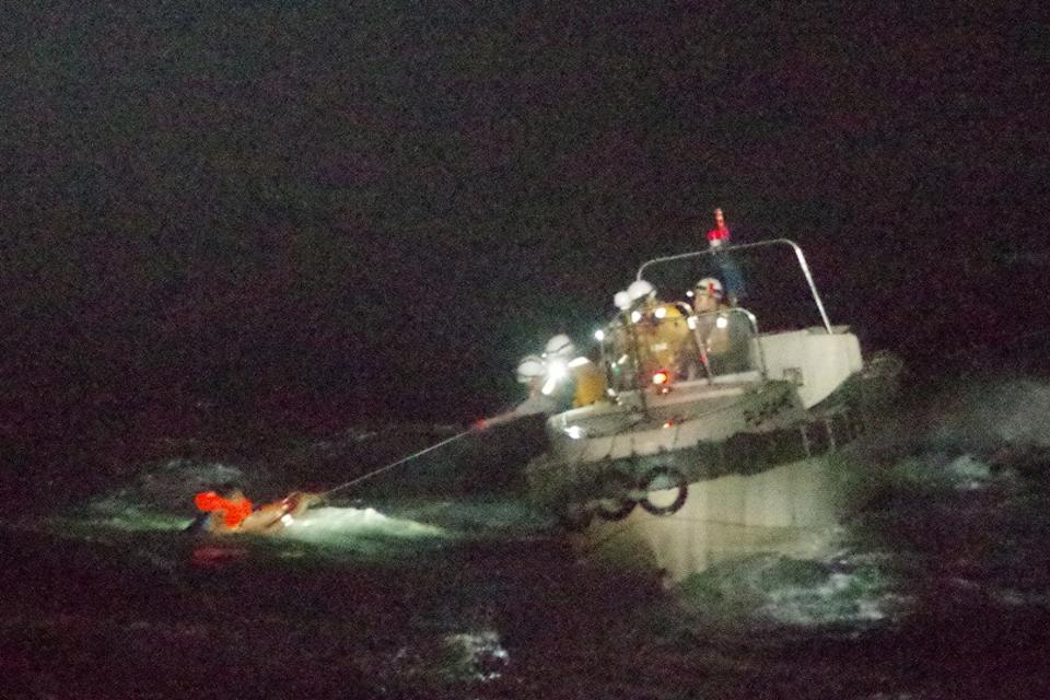 Fears For Crew As Cattle Ship Reported Missing Off Coast Of Japan