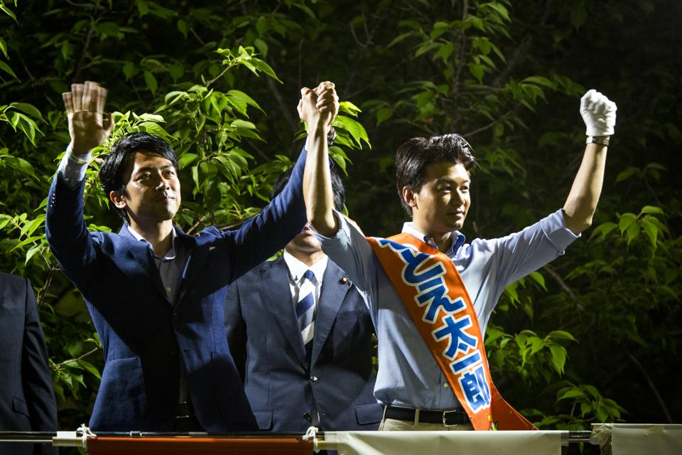 Japanese House Of Councillors Election - Taichiro Motoe Campaign
