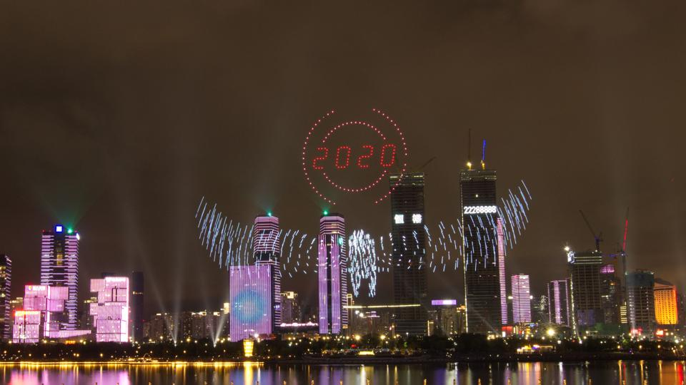Light Show Staged To Celebrate 40th Anniversary Of The Shenzhen Special Economic Zone
