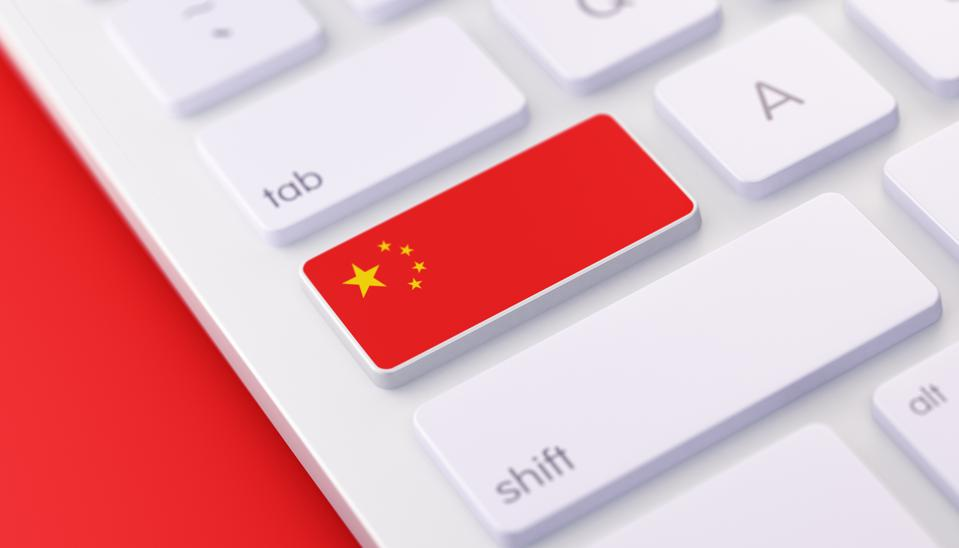 Chinese Flag Keyboard button with Selective Focus