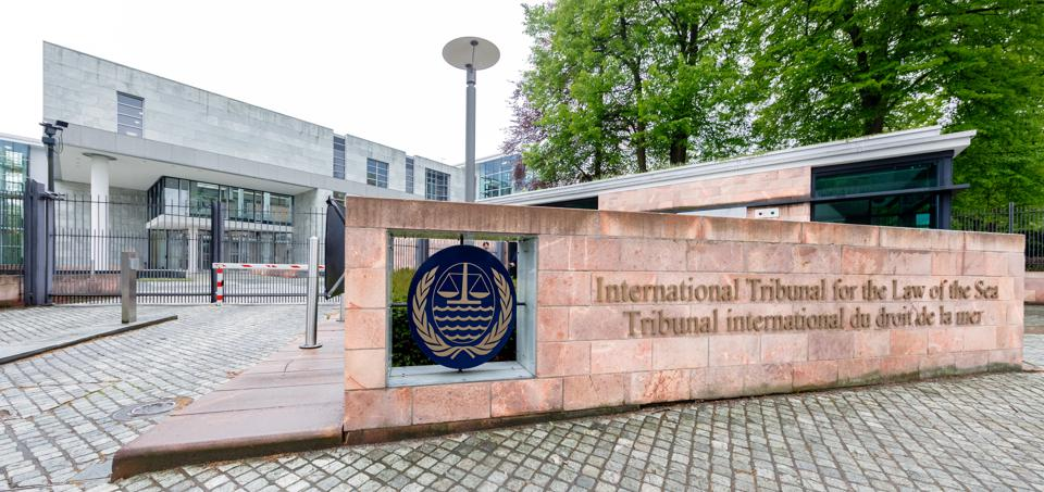 The International Tribunal for the Law of the Sea is based in Hamburg, Germany, and may have to be consulted on for certain aspects of this oil spill, including the salvage operation and chemicals involved in the spill