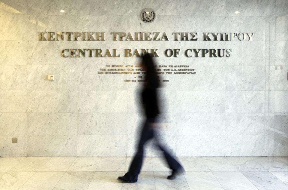 Cypriots saved money during the COVID-19 pandemic