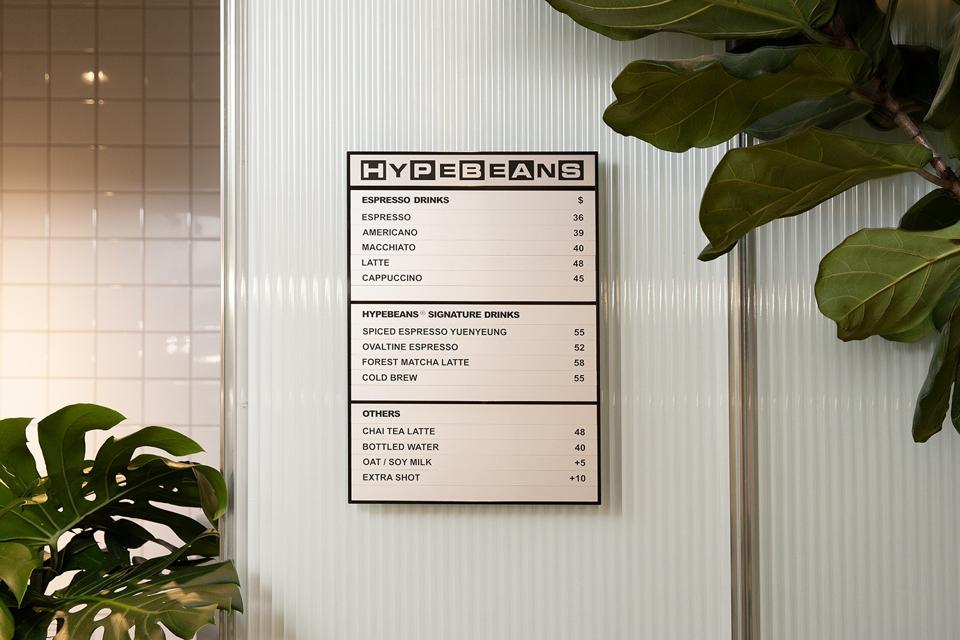 Hypebeast unveils Hypebeans, a communal destination serving quality coffee.