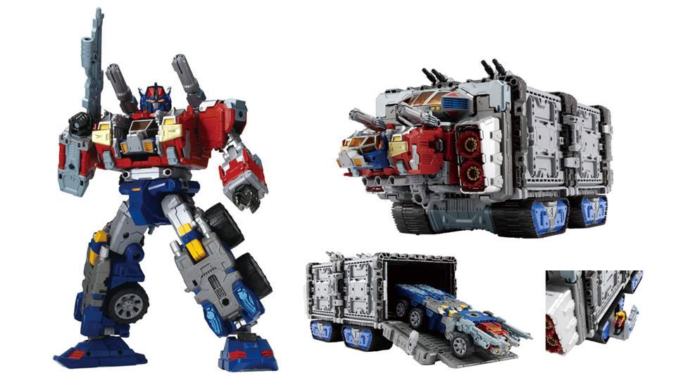 Battle Convoy V-MAX