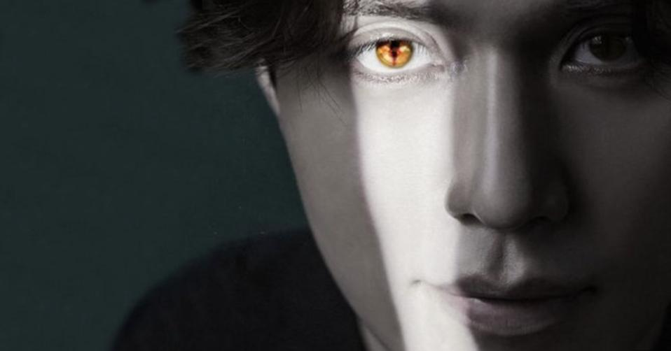 Lee Dong-wook is a gumiho pretending to be human in 'Tale of the Nine Tailed.'