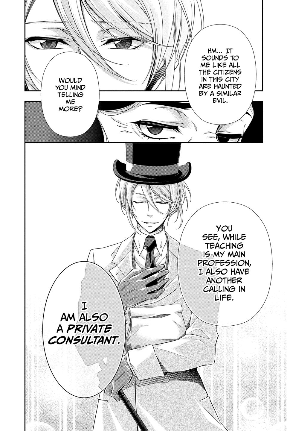 Page 88 of the manga, featuring Moriarty as a private consultant.