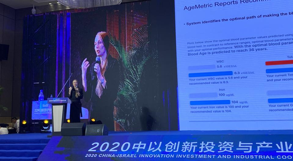 Dr. Evelyne Bischof speaking at the 2020 China-Israel Summit on Longevity Medicine