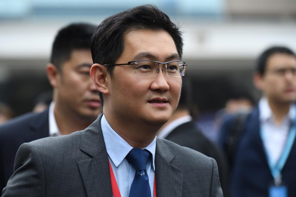 China (Shenzhen) IT Summit