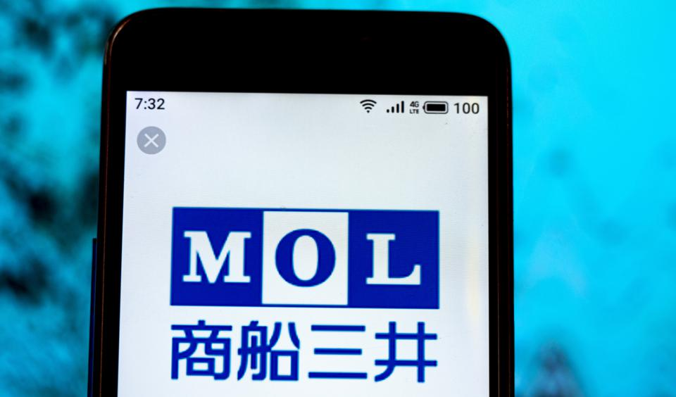 Mitsui OSK Lines, known as MOL
