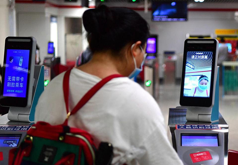 Face Recognition Systems Launched In Fuzhou Metro Station