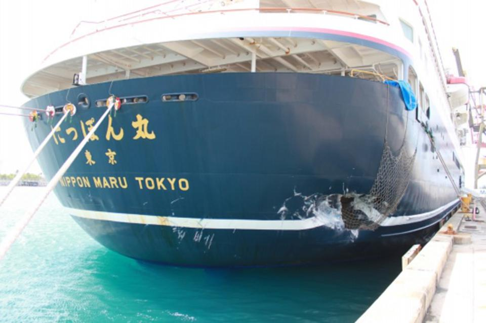 The damage caused to the Nippon Maru's starboard stern can clearly be seen
