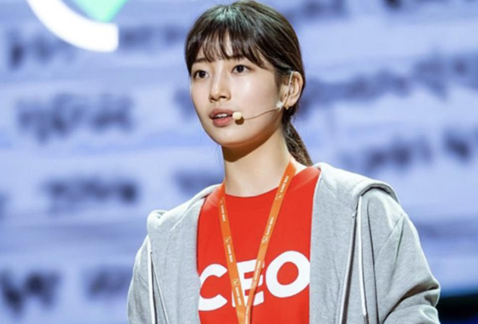 Suzy Bae stars in 'Start-Up,' as a young women with a business idea but no funds.